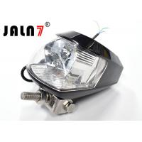 Buy cheap High Power Led Tail Light Bulb Conversion Low Power Consumption from wholesalers
