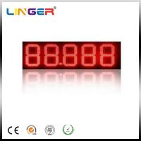 China Digit LED Gas Price Sign / Petrol Price Pylon Sign Board With Advertisement Display factory