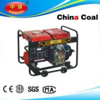 Buy cheap Open frame diesel gererator sets with China Seller from Wholesalers