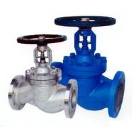 Buy cheap Globe Soft Seated Stop Valves PN 16 , Flanged Globe Valve Ends DIN 2533 Face To Face from wholesalers