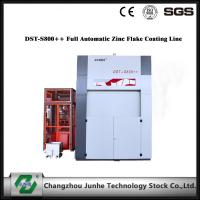 Buy cheap Zinc Flake Dip Spin Coating Machine 75° Tilting Angle DST-S800++ Full Automatic centrifugal speed top coat from Wholesalers