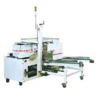 China Automatic Carton Open Machine (CF-01) factory