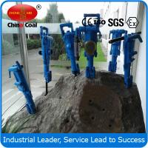 Buy cheap YT24 rock drill hammer Air Leg Rock Drill from Wholesalers