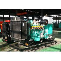 China 3 Phase Natural Gas Fired Generator 20kw To 500kw With Water Cooled Gas Engine factory