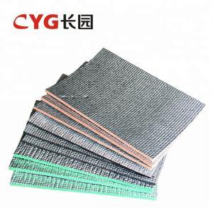 Buy cheap xlpe aluminum foil foam building material from wholesalers
