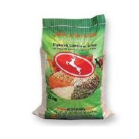 Buy cheap BOPP Packing Bag for Seed from Wholesalers