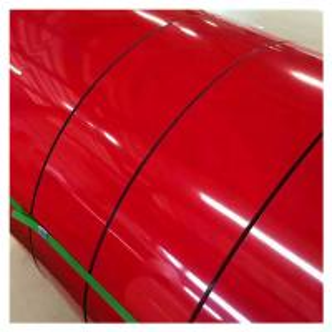 China PE Surface 1100 H24 18 Micron 0.21mm Aluminium Coil Strip factory