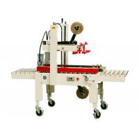 Buy cheap AS523 Semi-automatic Carton Sealer with CE from Wholesalers