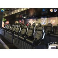 China Interactive Game 7D Cinema System 7D Simulator With Gun Shooting Effect factory