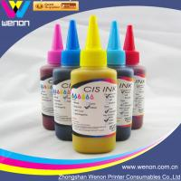 China sublimation ink for Epson T50 P50 T60 1400 1410 6 color printer sublimation ink factory