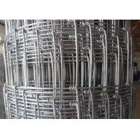 Buy cheap 2.5mm High Tensile Woven Field Fence Galvanized Steel Hinge Knot For Farmland from wholesalers