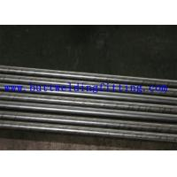 Buy cheap Seamless Round Stainless Steel Bars ASTM A276 AISI GB/T 1220 JIS G4303 from Wholesalers