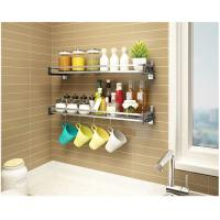 Buy cheap Kitchen Ware Kitchen Wall Storage Racks , Stocked Wall Mounted Pan Rack from wholesalers
