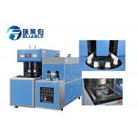 Buy cheap Semi Auto Carbonated Water Bottle Making Machine 3 - 8 L ISO Certification from Wholesalers