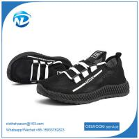 Buy cheap mesh sports shoes for menfashion high quality shoes sport shoes men casual from Wholesalers