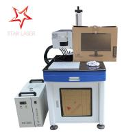 Buy cheap Decoration Coated UV Laser Engraving Machine , Computerized UV Etching Machine from Wholesalers