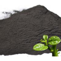 China Humic Acid Powder on sale