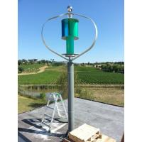 Buy 48V 600W Small Vertical Axis Maglev Wind Turbine for