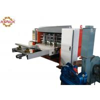 China Computer Control Rotary Die Cutter , Carton Box Paperboard Die Cutting Machine factory