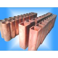 China Rough Copper Mould Tube for export made in china,CU-DHP material.round and square shape factory