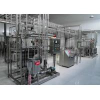 China Pure / Reconstituted Milk Dairy Products Manufacturing MachineryHigh Efficiency on sale