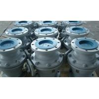 Buy cheap CAST STEEL FLOATING BALL VALVE (FB1/FB2) from Wholesalers