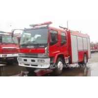 Buy cheap Fire fighting truck FVR34J2 from Wholesalers