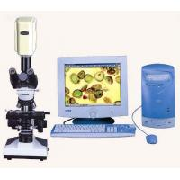 Buy cheap Microscopic Spermatozoon Analyzer from Wholesalers