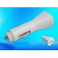 Buy cheap Car charger DC913USB DC913USB from Wholesalers