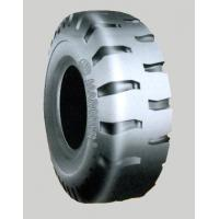 Buy cheap GIANT TIRES FOR HEAVY LOADERS from Wholesalers