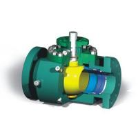 Buy cheap FORGED TRUNNION MOUNTED BALL VALVE from Wholesalers