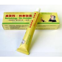 Buy cheap Skin Ointment -- A A For extreme problems of the skin from Wholesalers