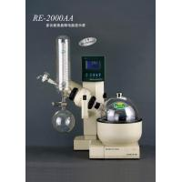China LCD Rotary Evaporator factory