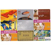Buy cheap VIP card from Wholesalers