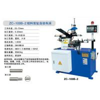 Buy cheap ZC-100B-2 short-material double automatic lathes from Wholesalers