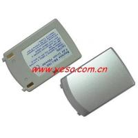 Buy cheap SAMSUNG SAMSUNG SB-L70G Digital Camera Battery from Wholesalers