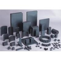 Buy cheap Sintered Ferrite from Wholesalers