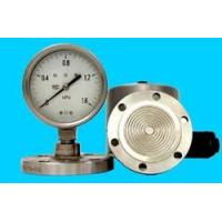 Buy cheap pressure instrument The welding flange divide pressure gauge from Wholesalers