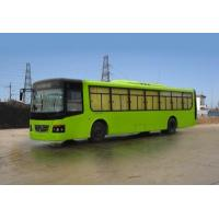 Buy cheap city bus SX6121FNG(12m) city bus from Wholesalers
