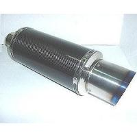 Buy cheap CFRP Product Exhaustation pipe - 6002 from Wholesalers
