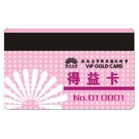 Buy cheap Products Magnetic card from Wholesalers