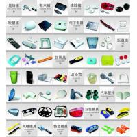 Buy cheap Mould product DescriptionPlastic mold ,Rubber mold, blowing mold ETC. from Wholesalers
