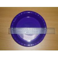 Buy cheap PLASTIC PLATE Next  ITEM NO.:DSYB-7# from Wholesalers