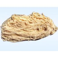 Buy cheap salted hog casings 7 road from Wholesalers
