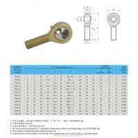 Buy cheap ROD ENDS POS Series from Wholesalers