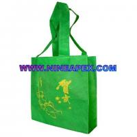 Buy cheap Shopping Bag(Non-Woven) NWB-20 from Wholesalers