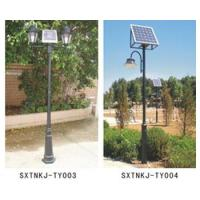 Buy cheap Solar Garden Lighting Series 3 from Wholesalers
