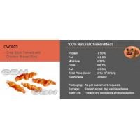 Buy cheap CW0023-Crab Stick Twined with... from Wholesalers
