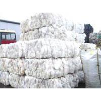 Buy cheap Waste plastic from Wholesalers