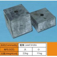Lead Brick for Construction